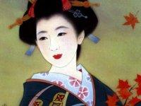 Japán fűszerek, hozzávalók