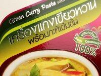Zöld Curry, Thaiföldi fűszerpaszta kókuszkrémmel, Lobo