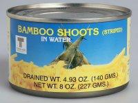 Bambuszrügy vízben - 227g