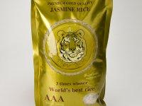 Rizs - Jázmin, Prémium Gold Minőség