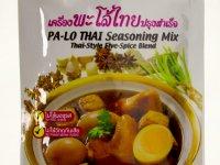 PA-LO Thai Fűszerkeverék - Thai 5-fűszer keverék