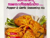 Thai Borsos és Fokhagymás Grill Fűszerkeverék