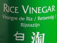 Rizsecet Amoy 150 ml