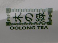 Oolong Tea - Prémium Zöld Tea 100g