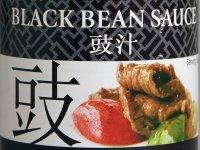 Feketebabszósz,Wokkozott ételekhez