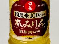 Mirin főzőszósz - eredeti Japán Hinode 400ml