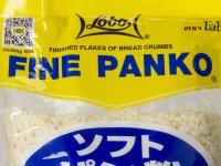 Panko, Japán Panírmorzsa, Finom, Lobo 200 g