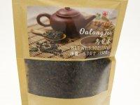 Oolong Tea - Prémium Zöld Tea 150g