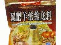 Hot Pot Alaplé Húsnak (bárány) - Csípős 200g