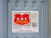 Szójaszósz - Világos, Superior 12,35 literes kanna