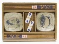 Sushi Teríték - Japán, mártogató tálkákkal