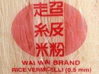Rizstészta, finommetélt - Vermicelli