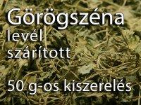 Görögszéna levél, szárított 50 g-os kiszerelés