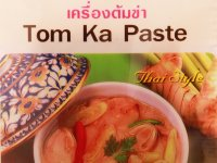 Tom Ka leves Fűszerpaszta Lobo