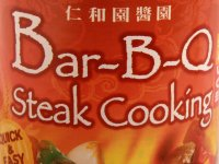 Barbecue Steak Szósz - 250 ml