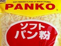 Panko, Japán Panírmorzsa Lobo 200 g
