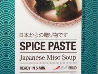 Miso leves Fűszerpaszta - MeiAsia