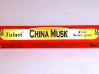 Füstölő China Musk illatú