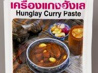 Hunglay Curry Fűszerpaszta, Lobo