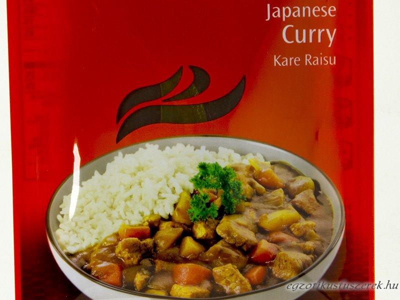 Japán Curry Főzőpaszta - AHG csípős